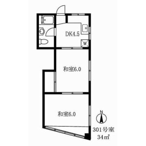 2K Mansion in Higashitamagawa - Setagaya-ku Floorplan