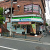 1R Apartment to Buy in Nakano-ku Convenience Store
