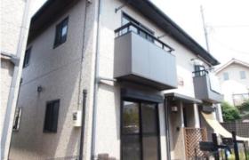 2LDK House in Taira - Kawasaki-shi Miyamae-ku