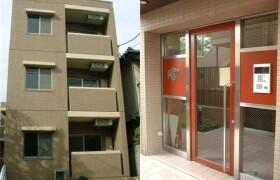 1DK Mansion in Daita - Setagaya-ku