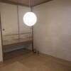 3LDK Apartment to Buy in Kyoto-shi Sakyo-ku Japanese Room