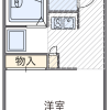 1K アパート 大阪市住吉区 内装