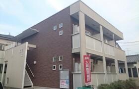 1K Apartment in Kamiwada - Yamato-shi