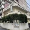 5LDK Apartment to Buy in Shibuya-ku Exterior
