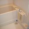 3DK Apartment to Rent in Chiba-shi Hanamigawa-ku Bathroom