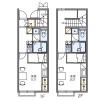 1K Apartment to Rent in Ayase-shi Floorplan