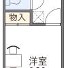 1K Apartment to Rent in Sakai-shi Kita-ku Floorplan