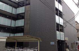 2LDK Mansion in Nogata - Nakano-ku