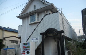 1K Apartment in Nakae - Nagoya-shi Minami-ku