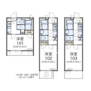 1K Mansion in Higashiogu - Arakawa-ku Floorplan