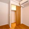 2LDK Apartment to Buy in Meguro-ku Storage