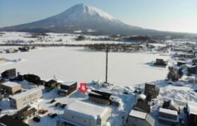 {building type} in Minami4-johigashi - Abuta-gun Kutchan-cho