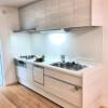 3LDK House to Buy in Kyoto-shi Kita-ku Kitchen