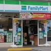 1K 아파트 to Rent in Toshima-ku Convenience Store