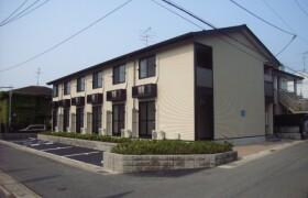 1K Apartment in Narutaki nakamichicho - Kyoto-shi Ukyo-ku