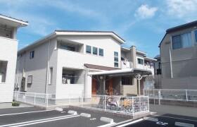 2LDK Apartment in Iijimacho - Yokohama-shi Sakae-ku