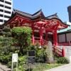 1R Apartment to Buy in Shinjuku-ku Surrounding Area