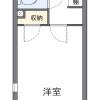1K Apartment to Rent in Misato-shi Floorplan
