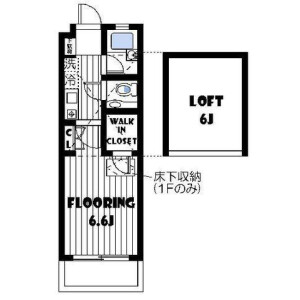 1K Apartment in Shioiricho - Yokosuka-shi Floorplan