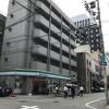 在大阪市中央区内租赁1K 公寓大厦 的 户外