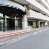 3LDK Apartment to Buy in Higashiosaka-shi Entrance