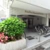 在横濱市中區購買1R 公寓大廈的房產 入口大廳