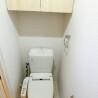 在横浜市港北区内租赁1R 公寓大厦 的 厕所