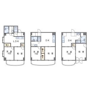 2LDK Mansion in Ochiaiminami - Hiroshima-shi Asakita-ku Floorplan