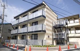 1K Mansion in Taiseicho - Neyagawa-shi