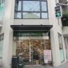 1K Apartment to Rent in Shinagawa-ku Supermarket