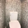 1DK Apartment to Buy in Shinjuku-ku Toilet