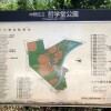 Whole Building Apartment to Buy in Nakano-ku Park