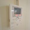 1K Apartment to Rent in Kobe-shi Chuo-ku Security