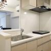 2SLDK Serviced Apartment to Rent in Shibuya-ku Kitchen