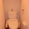 1K 아파트 to Rent in Adachi-ku Toilet