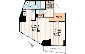1LDK Mansion in Koishikawa - Bunkyo-ku