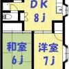 2DK Apartment to Rent in Kawasaki-shi Takatsu-ku Floorplan