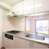2DK Apartment to Rent in Edogawa-ku Kitchen