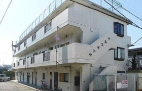 Whole Building {building type} in Chuorinkan - Yamato-shi