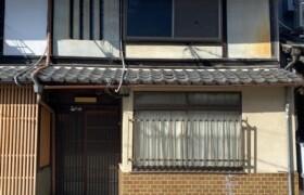 5DK {building type} in Kandaijincho - Kyoto-shi Shimogyo-ku