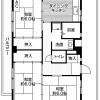 3DK Apartment to Rent in Yokohama-shi Seya-ku Floorplan