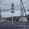 3LDK House to Rent in Yotsukaido-shi Convenience Store