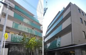 1LDK 맨션 in Akasaka - Minato-ku