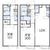 1K 아파트 to Rent in Ota-ku Floorplan
