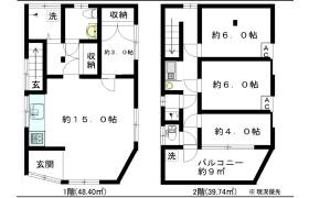 Whole Building {building type} in Sumiyoshi - Koto-ku