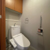 1LDK Apartment to Buy in Shinjuku-ku Toilet