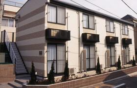 1K Apartment in Higashirinkan - Sagamihara-shi Minami-ku