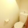 1K Apartment to Rent in Kodama-gun Kamikawa-machi Toilet