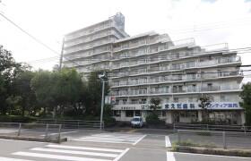 西宮市 上田西町 3LDK {building type}