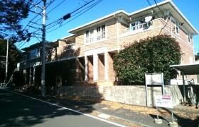 1LDK Apartment in Kawai honcho - Yokohama-shi Asahi-ku